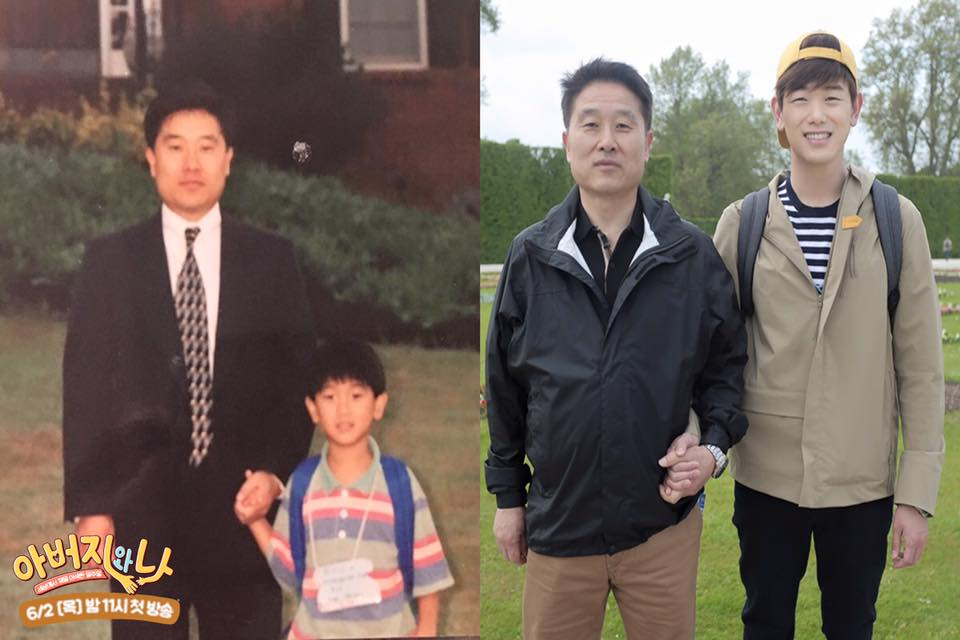 第二組:Eric Nam父子  南爸爸也是幾乎沒什麼變,倒是允道的笑容是否有點僵XD