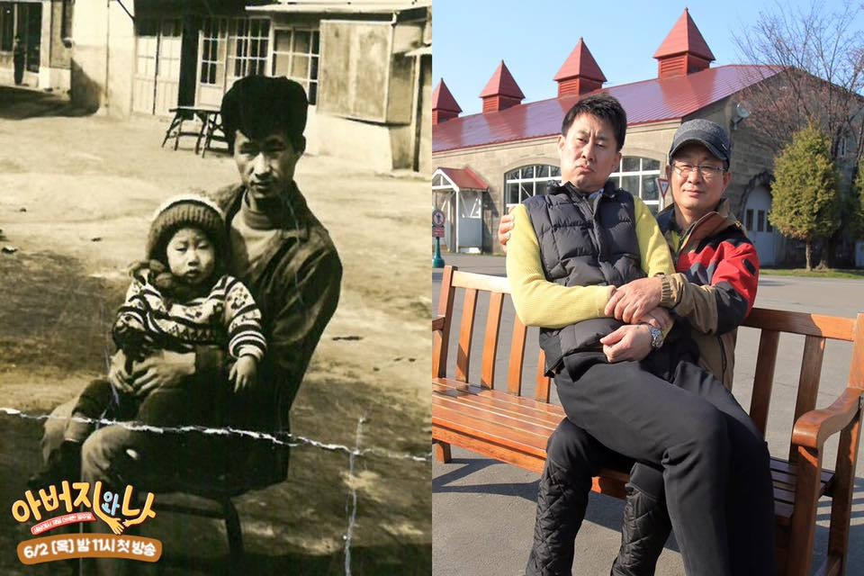 第七組:南熙碩父子  現代版不像父子,反而更像兄弟!