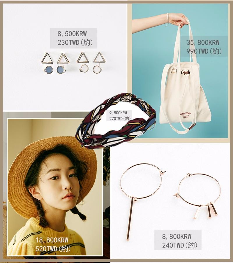 有了好看的衣服,當然也不能少了配飾啦~ 頭巾、帽子、耳環、包包等等,隨便購!!!