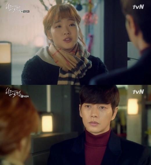 另外~韓國觀眾們也表示:「希望不要像《奶酪陷阱》一樣,星期一都要靠這部治癒內心阿!」