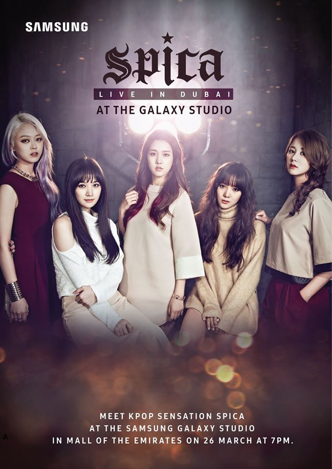 SPICA 預定6月初  實力派的女團SPICA終於要回歸,這次是時隔兩年之後再度發行的專輯,並預定在6月初發行。