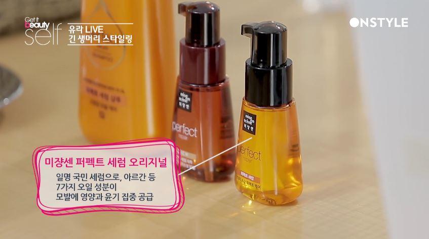 這罐mise en scene的玫瑰精華護髮油可以說是韓國人的「國民護髮油」,因為修護效果好,又有淡淡的玫瑰香,之前也紅到台灣來造成搶購