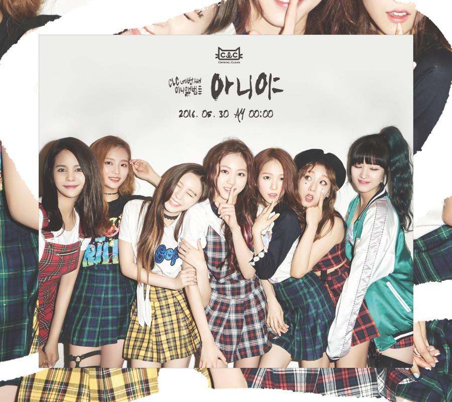 ③選出一名粉絲,拜訪CLC宿舍 這真的是很棒的粉絲福利欸!!