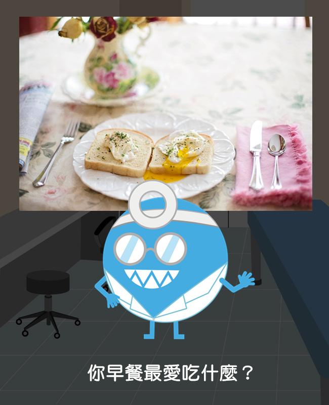 DR.係金欸第一餐比較喜歡吃清淡一點的