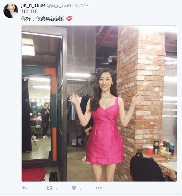 上回因為關閉IG讓不少網友擔心她怎麼了的雪莉,最近在新的地方和粉絲們溝通。本來就有微博的她,最近除了可以在雪莉男友崔子的IG上看得到她的身影,最近為了和中國的粉絲溝通,她又再度更新了微博