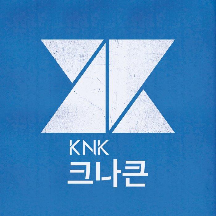 欸欸~你知道最近有一個男團叫做KNK,韓文唸法叫做「科那肯」嗎?