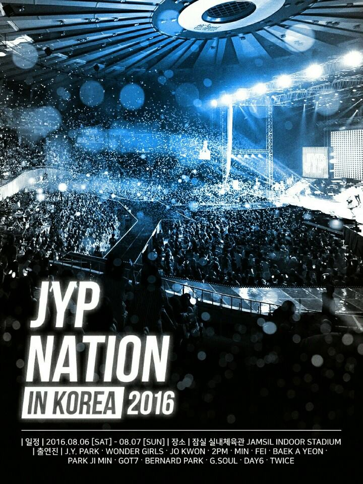 JYP娛樂30日公布即將在8月6日、7日連續2天舉辦「JYP NATION」家族演唱會,到時不但有Wonder Girls、2PM、GOT7等團體演出,另外,還有首次參與家族演唱會的新人團體Twice及DAY6,令粉絲相當期待!(交換舞台!!!!!!!)