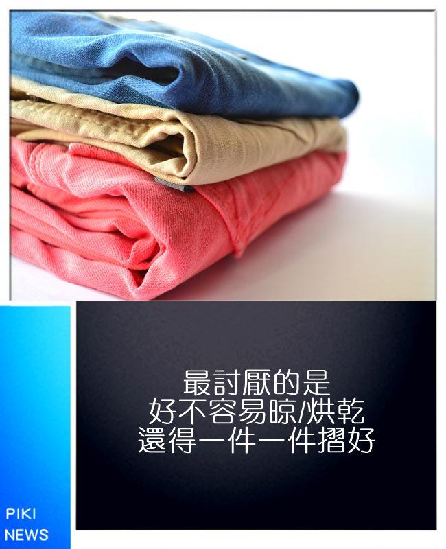 每次有源源不絕,看不到盡頭的衣服都很想放棄就這樣丟著吧~