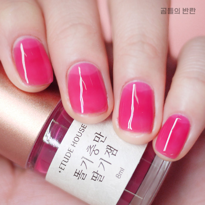 其中最受韓妞歡迎的就是草莓醬和胡蘿蔔醬這兩種顏色