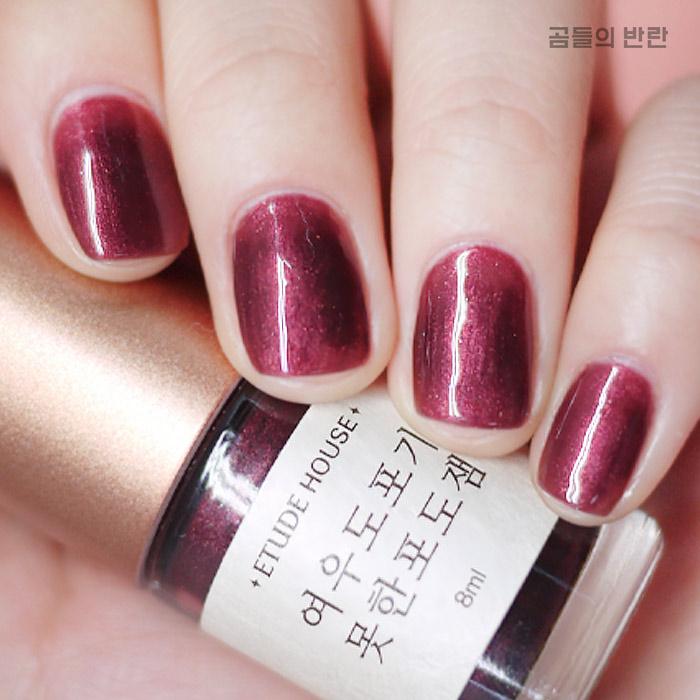 葡萄色的果醬裡還帶著小閃片,性感了!被韓妞喻為「 連狐狸也著迷的顏色」~~~