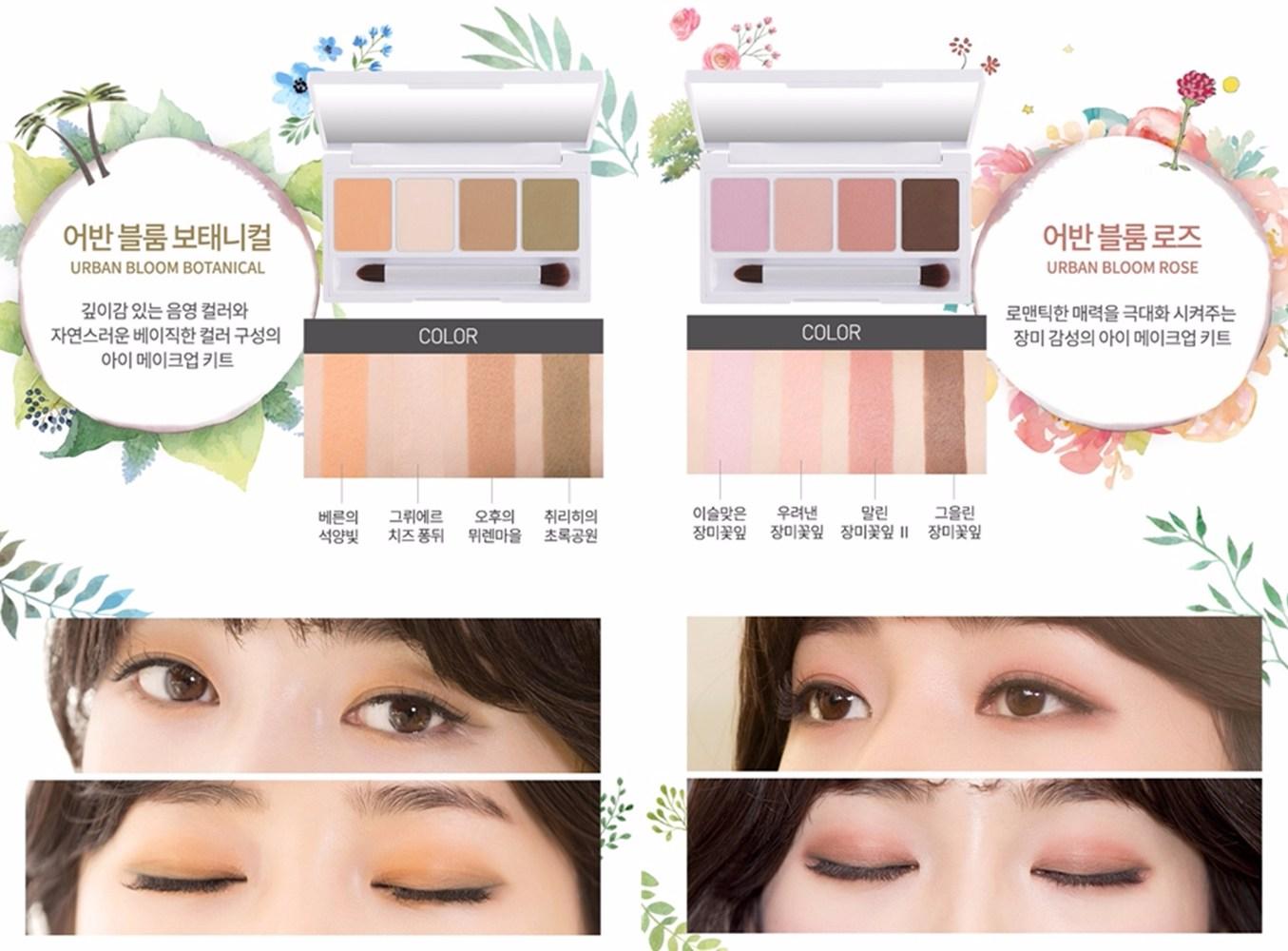 這款眼影有分粉橘、綠色,偽少女就覺得粉橘色超美的!!!