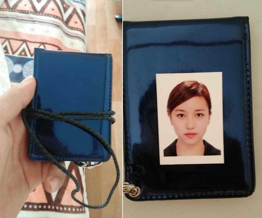 竟然是Mina的證件照啊!!! 雖然在生活當中,證件照是個很平凡的東西…