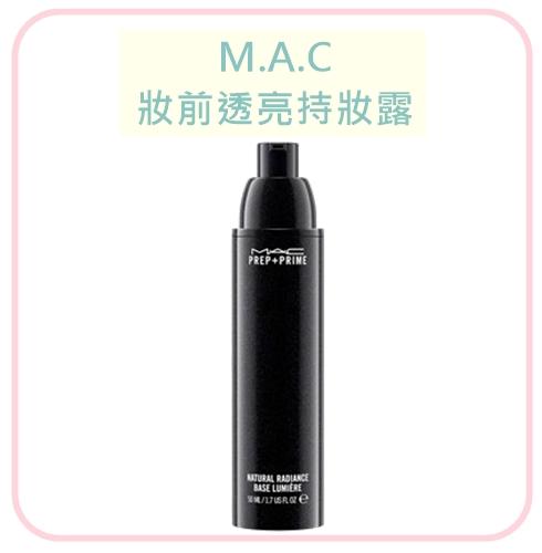 膠狀乳液意外的好推勻,MAC這款妝前露能有效做到夏天肌膚最重要的保濕和控油,而且瞬間就吸收,不過和Benefit 一樣價格稍微貴一點,有預算的人可以買來試試