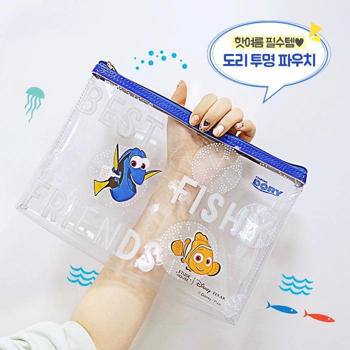 現在在韓國購買這款保濕水凝霜還會送這個可愛的透明化妝包喔!