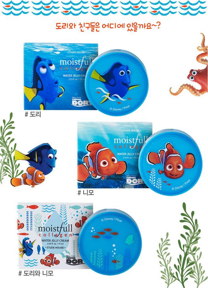 這次總共推出Dory、Nemo和海底三種設計版本,還沒推出就已經有很多網友熱烈討論,偽少女也是只看了包裝就下意識地喊出「好想要啊~」