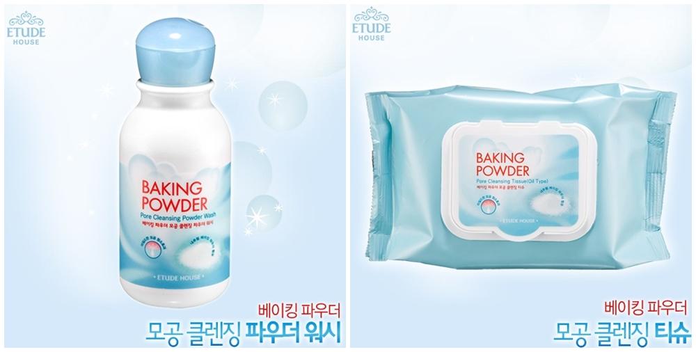 同系列的還有毛孔洗顏粉和方便攜帶的卸妝巾~