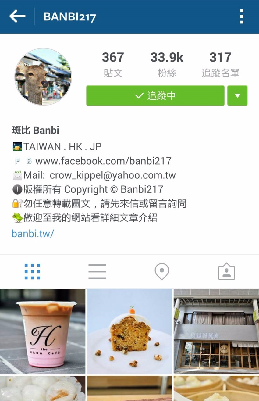 第三個是banbi217,地點也是涵蓋台灣、香港、日本,除了IG會即時po些好吃的食物,也有經營部落格,有興趣看完整心得的人也能造訪部落格