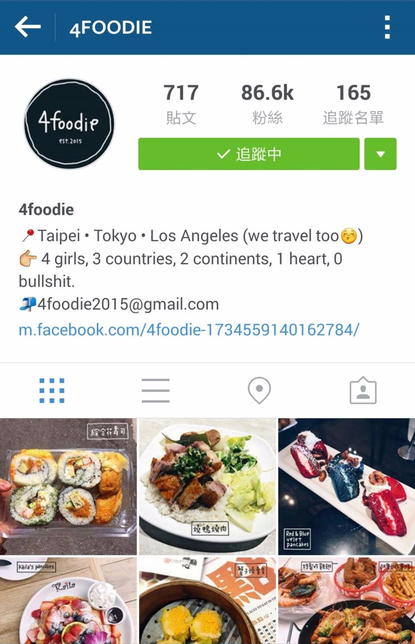 飽兒第一個推薦的是4foodie,是4個女生共同經營的帳號,分別住在3個不同國家,台灣、日本和美國