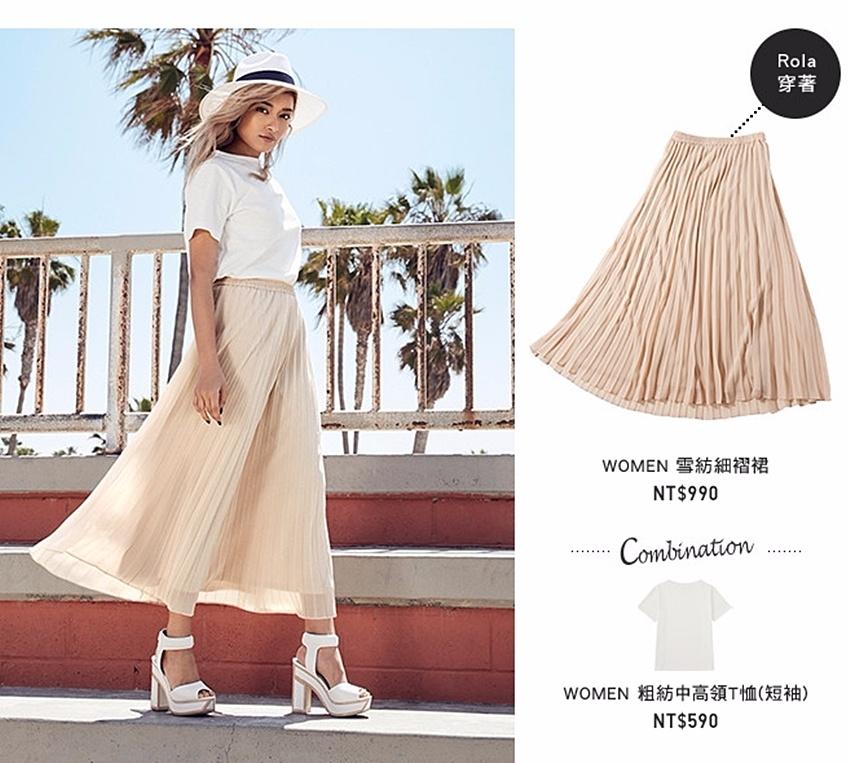 ►T恤X雪紡褶裙 T恤配裙子應該是很平常的穿著吧,但是有注意到嗎,Rola巧妙運用同色系配件(帽子、鞋子),就可以增添一些正式感!