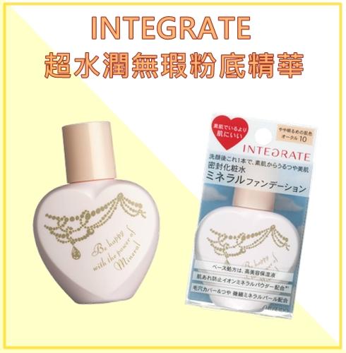 號稱一瓶搞定一切底妝的粉底霜,洗臉後只要擦這一瓶就能同時有潤澤保養與粉底妝效,也太適合早上每天都匆匆忙忙的人了吧 ! 台灣共進了3種色號