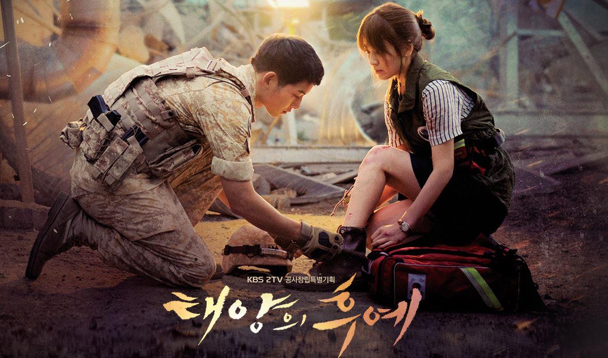 如果要說今年上半年韓劇的人氣王,大家腦海裡一定會第一個浮現「太陽的後裔」!