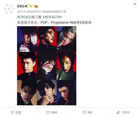 ♥ 線索一:  第三張正規專輯《EX'ACT》收入「9」首歌。