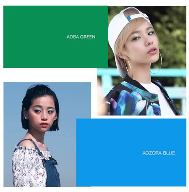 其他也有像青葉綠、青空藍等比較季節感的顏色