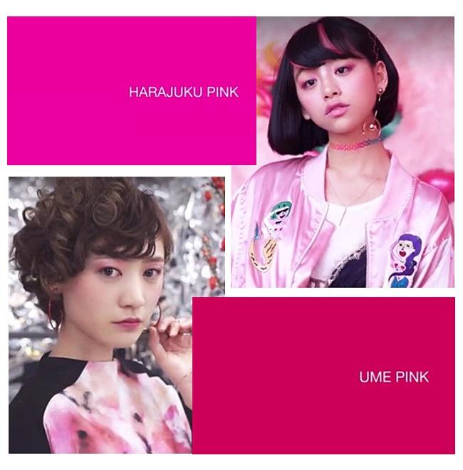 除了櫻花粉,炫彩東京系列也有像是原宿粉(偽少女覺得必較偏hot pink)、梅花粉等不同色調的粉紅色