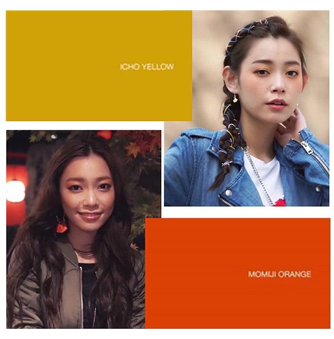而偽少女覺得,像銀杏黃、楓葉橘,就是放到秋冬也可以的顏色阿,2色搭一起應該也超美♡♡♡