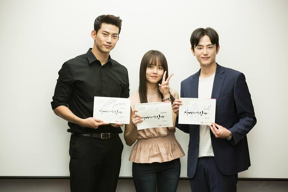 那就是接檔《又吳海英》,由玉澤演、金所炫、權律主演,負責讓你夏天涼涼的度過的tvN新戲《打架吧鬼神 》要在7月11日播出了!