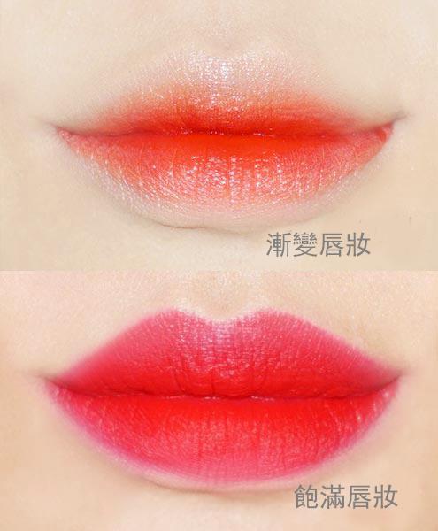 你可以把唇妝畫得像這樣漂亮??? 你懂得處理小細節的技巧??? 如果你的回答是NO...那今天的內容就不要錯過哦~