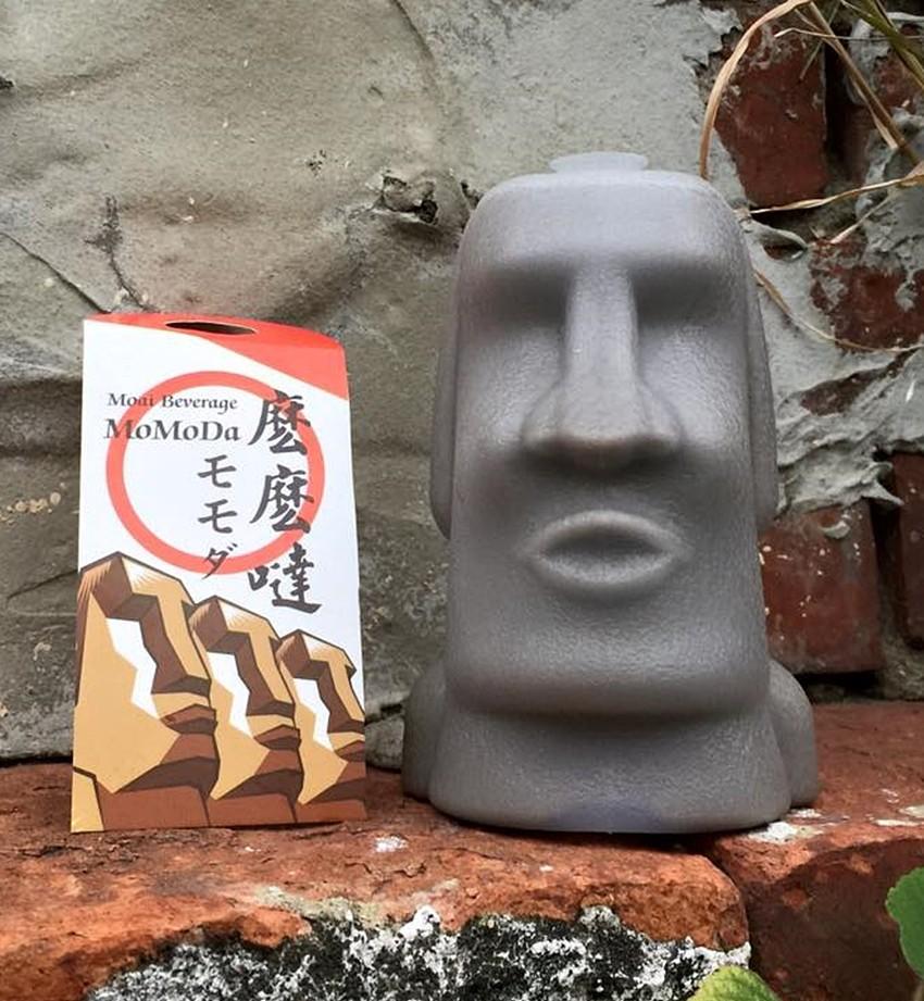 還有復活島石像的麼麽噠,裡面是蜂蜜芝麻牛奶,包裝也太可愛了吧♡♡♡♡♡