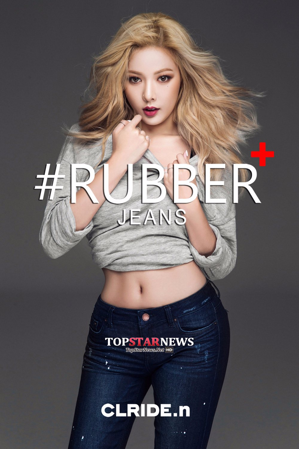 No.4 泫雅 泫雅的好身材有多辣,想必不用再多說。但是韓國女生會認為泫雅的身材好,除了曲線之外「比例」也是很大的原因!164的身高卻可以穿出170的比例感,而且霸氣和自信並存的泫雅,更是讓她看來更美的原因啊!