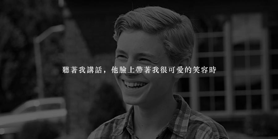 只是笑著都讓人行動 靜靜地笑著聽我講話,我便感受到了愛情的悸動