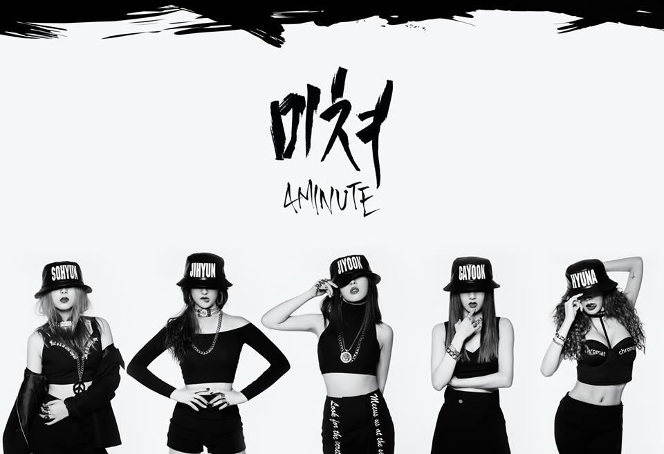 聲明稿中也有提到,4Minute 作為 Cube 娛樂創設以來的第一組女子團體,這 7 年一起成長、創造了許多美好的回憶,彼此間有著很深的感情,雖然很遺憾 4Minute 的團體活動結束,但也會為了 4 位成員的新出發獻上祝福,請大家依舊像之前一樣給予她們滿滿的支持和關注。