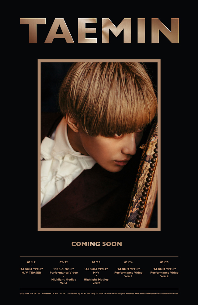 ♡ SHINee 泰民  SHINee 中第一位發行個人正規專輯的人就是忙內泰民啦!大家不覺得他在 SOLO 專輯中的風格都很成熟嗎?