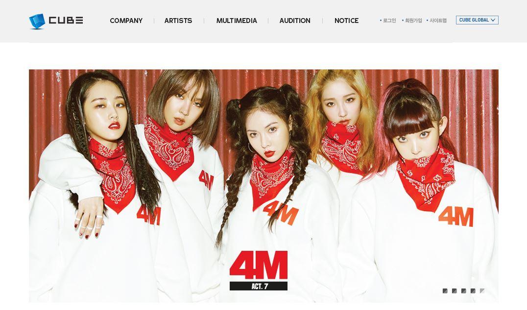 雖然Cube的官方網站上還有4Minute的團體照片在輪播,而旗下藝人的名單中也還有4Minute