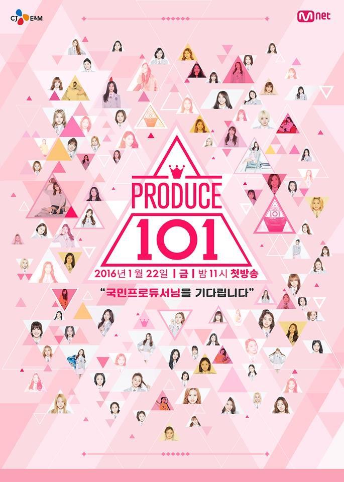 生存實境節目《PRODUCE 101》可以說是韓國2016年上半年最HOT的話題之一了