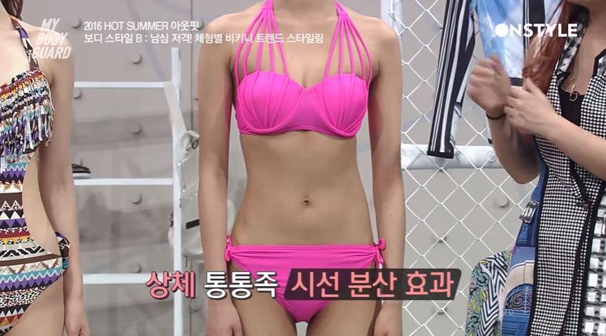 ► 線條包覆設計 上半身肩帶有這種線條設計的款式可以轉移視線,對於有點肉肉的女生會有顯瘦的效果,而下半身側邊的打結設計也能讓腳看起來更修長喔!