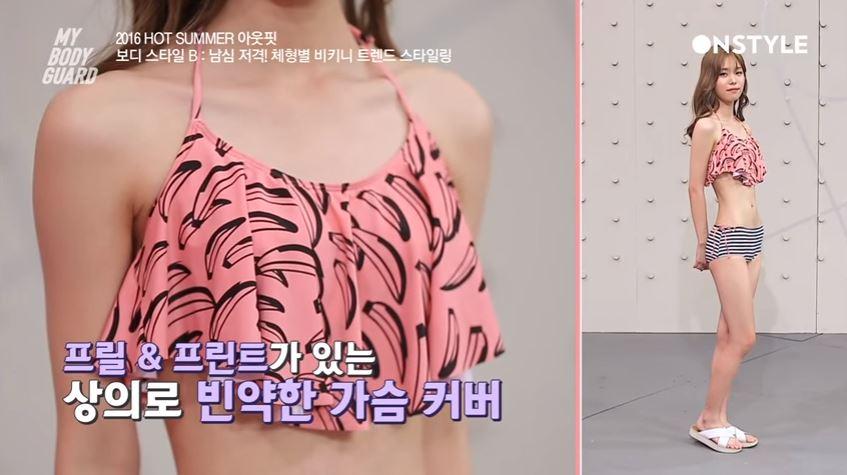 ► 荷葉邊 & 印花設計 對於胸部比較沒那麼豐滿的女生來說,適合挑選這種上半身有荷葉邊或印花設計的款式,可以增加胸前的份量,看起來更有料~