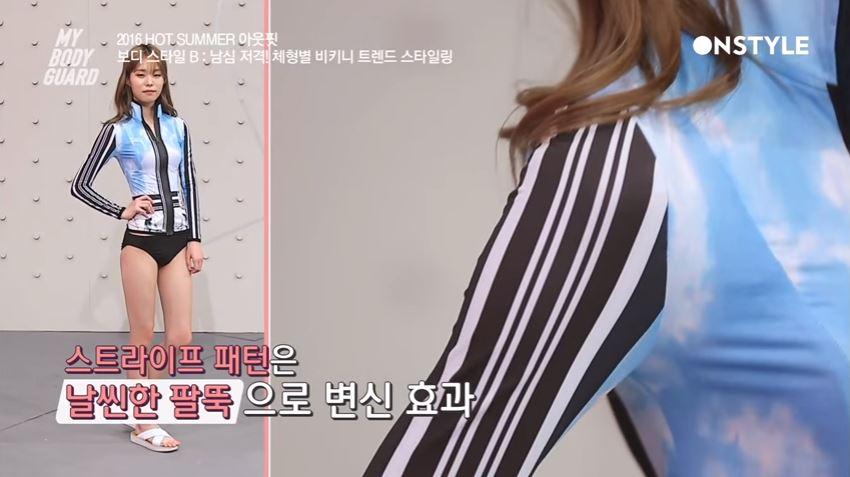 長袖的設計不但可以遮掉蝴蝶袖,還會有修飾的效果,特別推薦給比較沒自信或是不喜歡曬太陽的女生~