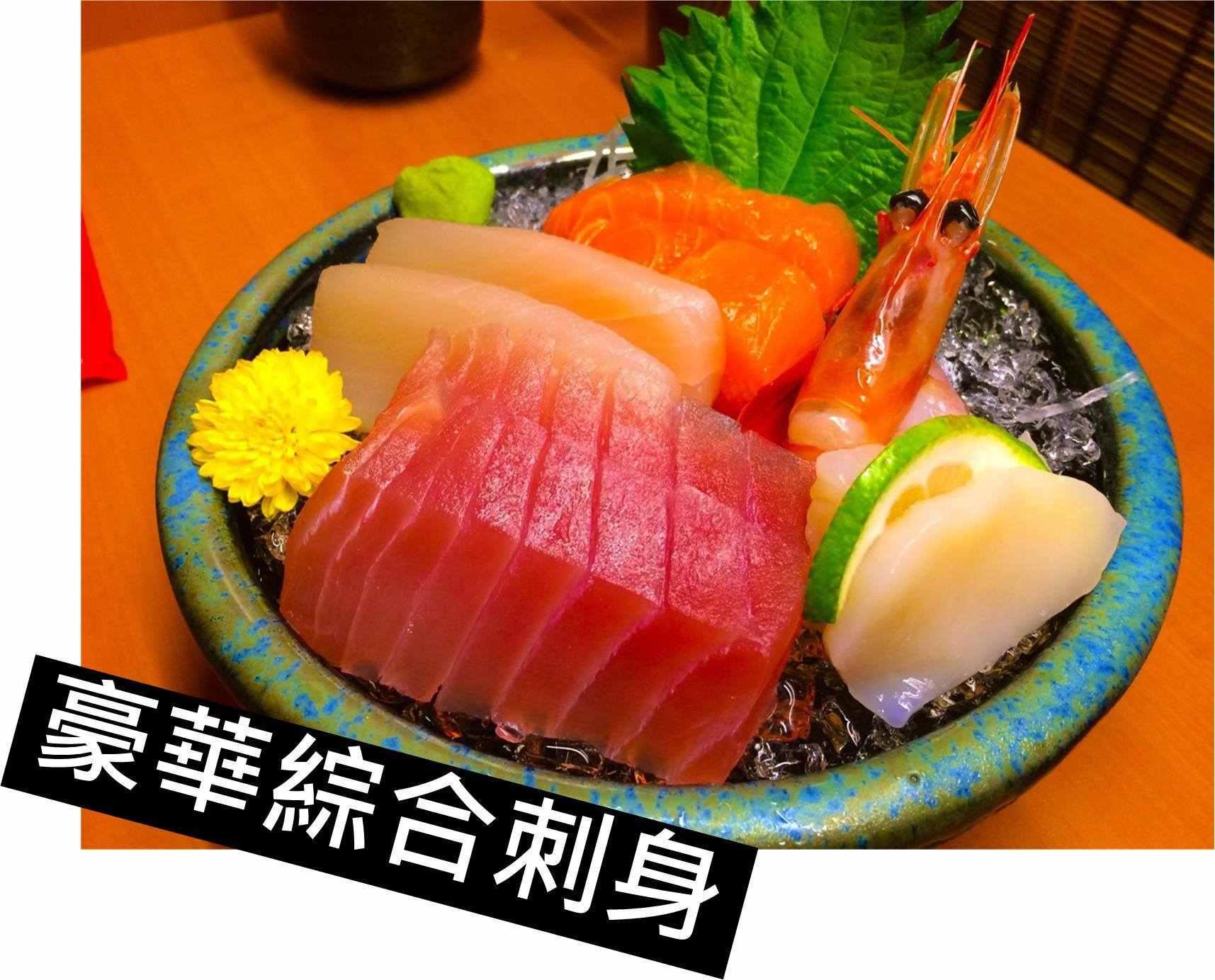 看看這鮮豔的生魚片,你大概能夠想下吃下口之後有多滑順了吧?不僅是鮭魚控會很愛,想必生魚片控已經在螢幕前大喊:「好想吃!」了吧~