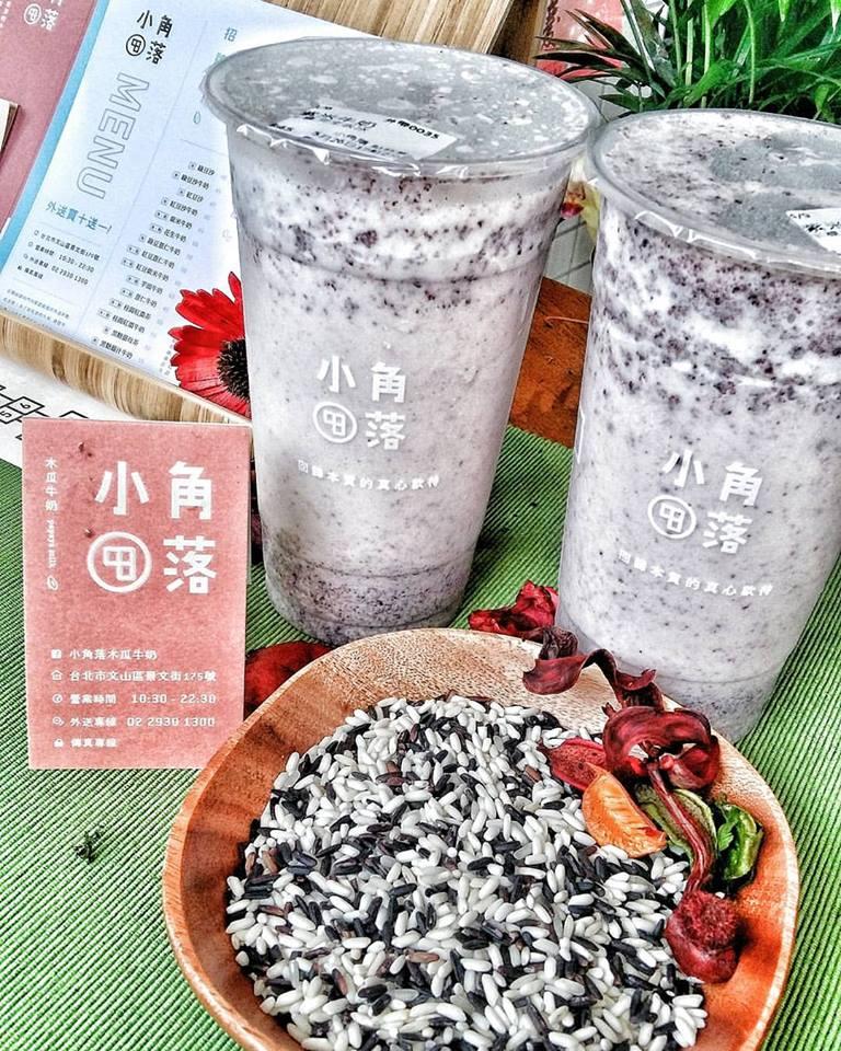 超特別的紫米牛奶,健康又有飽足感。 和木瓜牛奶一樣是店內熱銷產品 !  (好想喝看看~~)