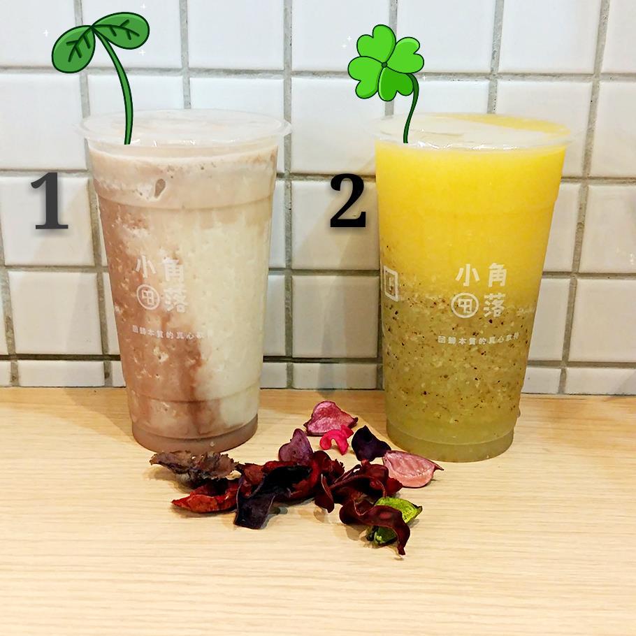 有時還會推出不同組合的創意飲品,不變的是一樣都健康又好喝唷
