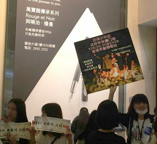 因為演唱會場地位於商場裡面,雖然不像韓國一樣可以準備花籃,但有看到A.R.M.Y.們發放手幅的模樣,手幅上寫著「謝謝你成為防彈♥」,光是一句標語就讓人感受到對偶像滿滿的愛啊QQ