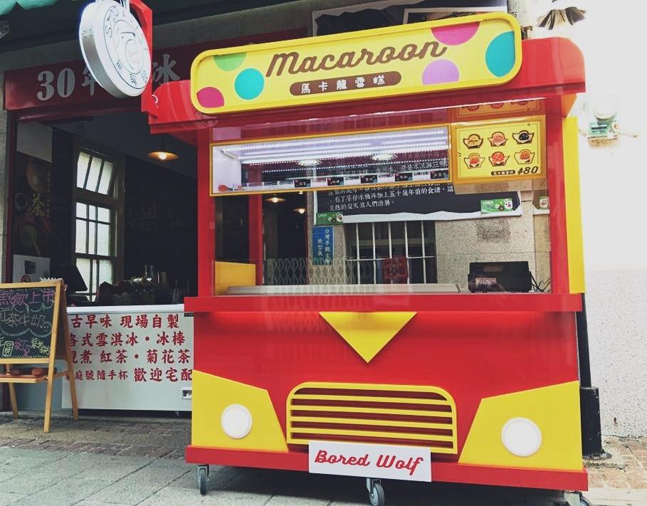 其實原本店裡是賣復古的冰品、冷飲之類的,但是後來店家又在外面擺了這台可愛的餐車,才開始賣馬卡龍冰淇淋~~~