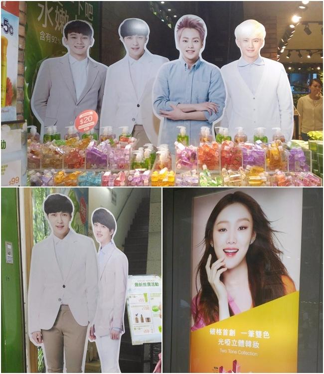 走著走著突然覺得來到了韓國明洞(笑)到處都充滿了韓國美妝店,不僅可以看到EXO立牌,Krystal、李聖經、宋慧喬等韓星在這通通都看得到!