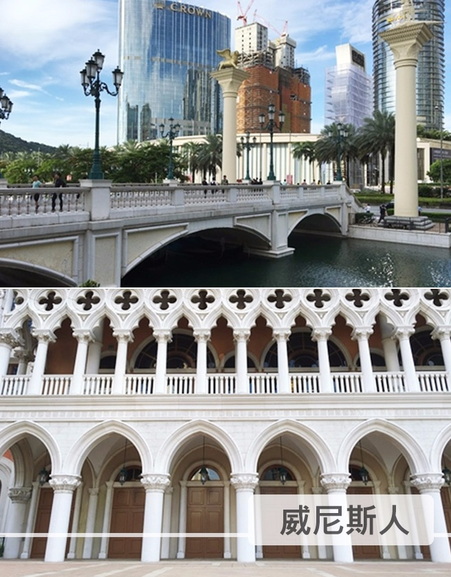 最後來到澳門,當然不可不去韓劇最愛取景的場地~「威尼斯人酒店」,在進去知名景點「大運河購物中心」之前,先帶大家看看威尼斯人酒店外面的景色~~