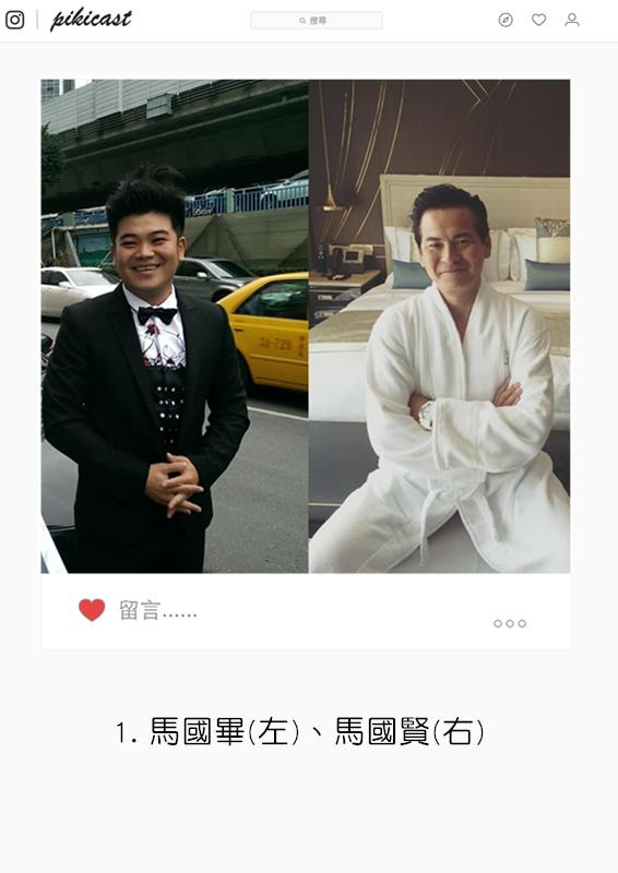 之前馬國畢爆出簽賭負債,還有網友到馬國賢臉書留言,請他「回頭是岸」XDD