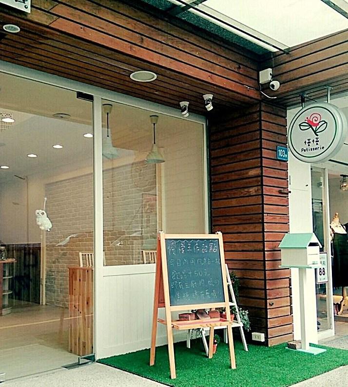 ▶慢慢手作甜點店(新竹) 第一間就是由網路起家,有了店面之後,依舊維持平價價格的慢慢啦~